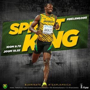 sprintking